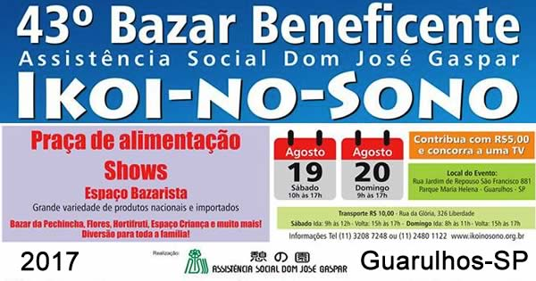 43o-bazar-beneficente-do-ikoi-no-sono-2017-guarulhos-sp600x315