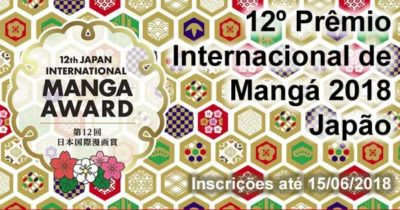 Abertas as inscrições para o 12º Prêmio Internacional de Mangá 2018 - Japão 12th Japan International MANGA Award