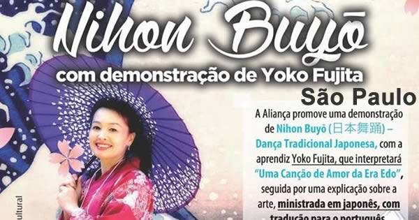 demonstracao-de-nihon-buyo-22102016-sao-paulo-sp600x315