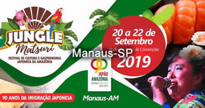 Jungle Matsuri 2019 - Manaus-AM