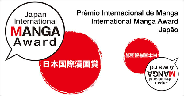 Concurso Internacional de Manga Japão - International Manga Award