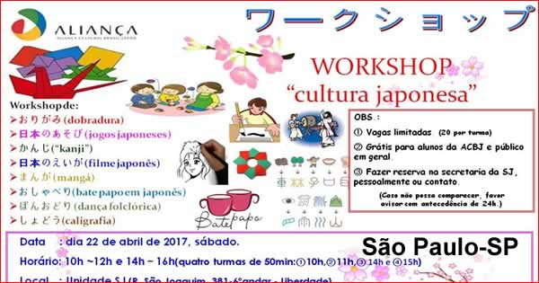 workshop-de-cultura-japonesa-acbj-22042017-sao-paulo-sp600x315